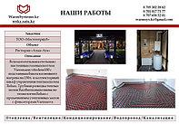WarmSystems.kz - 112594600