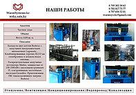 WarmSystems.kz - 112594601