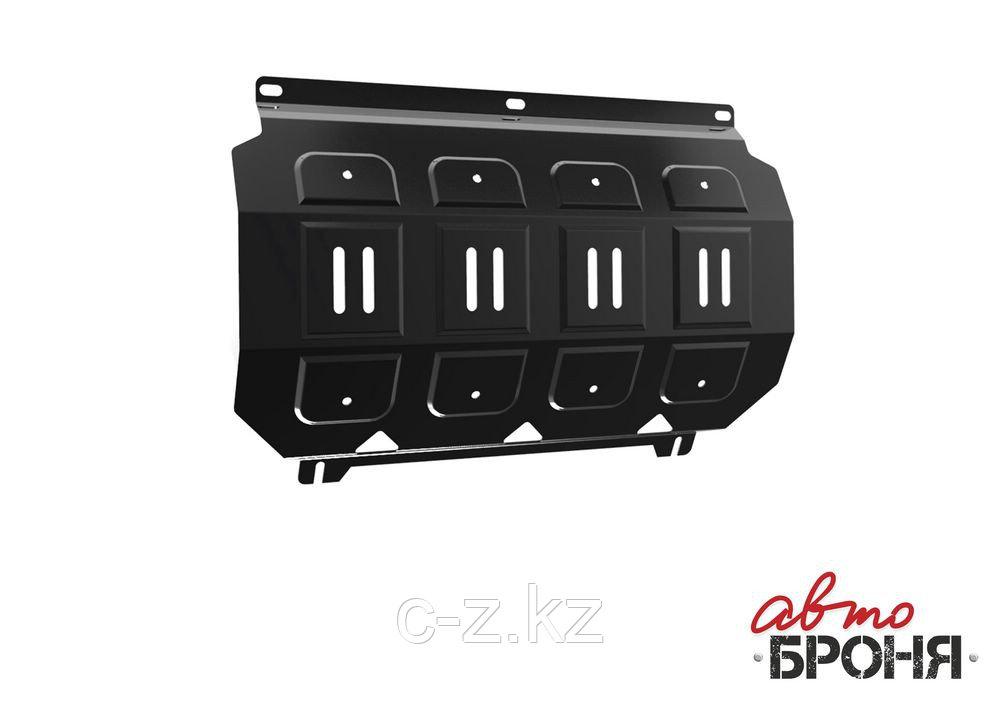 Защита радиатора + картера Mitsubishi Pajero Sport