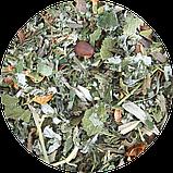 Травяной сбор «Витаминный», 250 г, фото 2