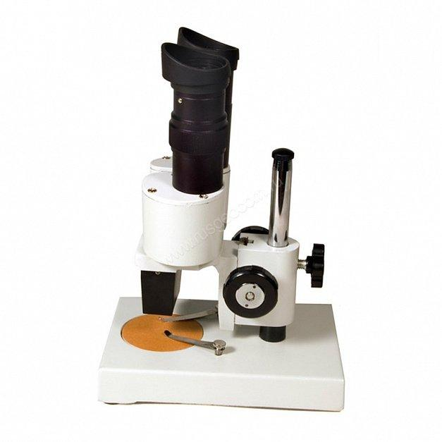 Цифровой микроскоп Levenhuk 2ST
