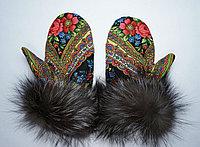 Варежки из павловопосадского платка с мехом