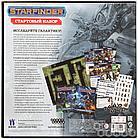 Starfinder. Настольная ролевая игра. Стартовый набор, фото 10