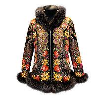 Куртка с мехом из павловопосадского платка