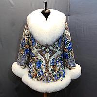 Куртка из павловопосадского платка с песцом