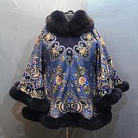 Пончо-пальто из павловопосадских платков с мехом