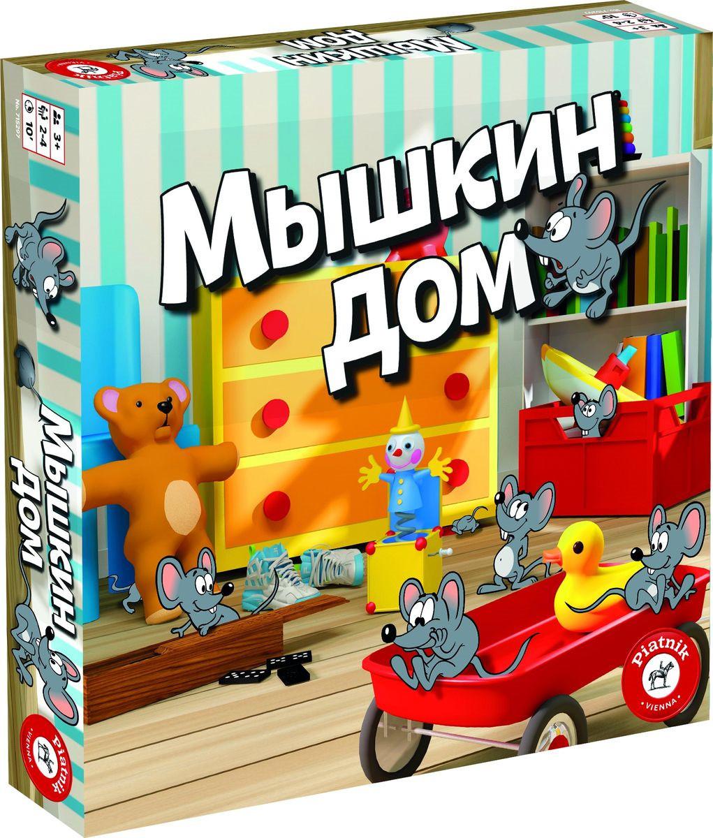 Настольная игра: Мышкин дом