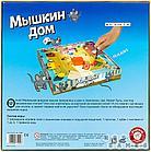 Настольная игра: Мышкин дом, фото 3