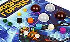 Настольная игра: Подводные города, фото 7