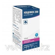 Коцефен 200 ® (суспензия для инъекций)