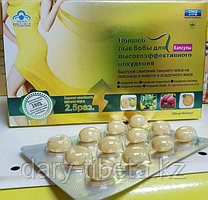 Волшебные бобы гелевые в блистере (36капсул)
