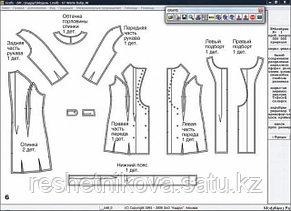 Изготовление промышленных лекал одежды