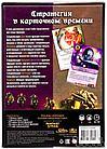 Кодекс: Орден Утренней Звезды против Конклава Вортоссов, фото 4