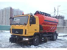 Поливомоечная машина Маз КО-806 КДМ