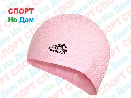 Шапочка для плавания CONQUEST (цвет розовый ), фото 2