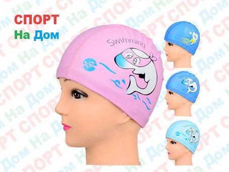 Шапочка для плавания SWIMMING (цвет голубой ), фото 2