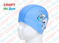 Шапочка для плавания SWIMMING (цвет голубой )