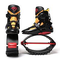 Jumper shoes, джампер - Черно-желтые, фото 1