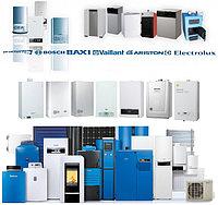 Системы отопления и горячего в...