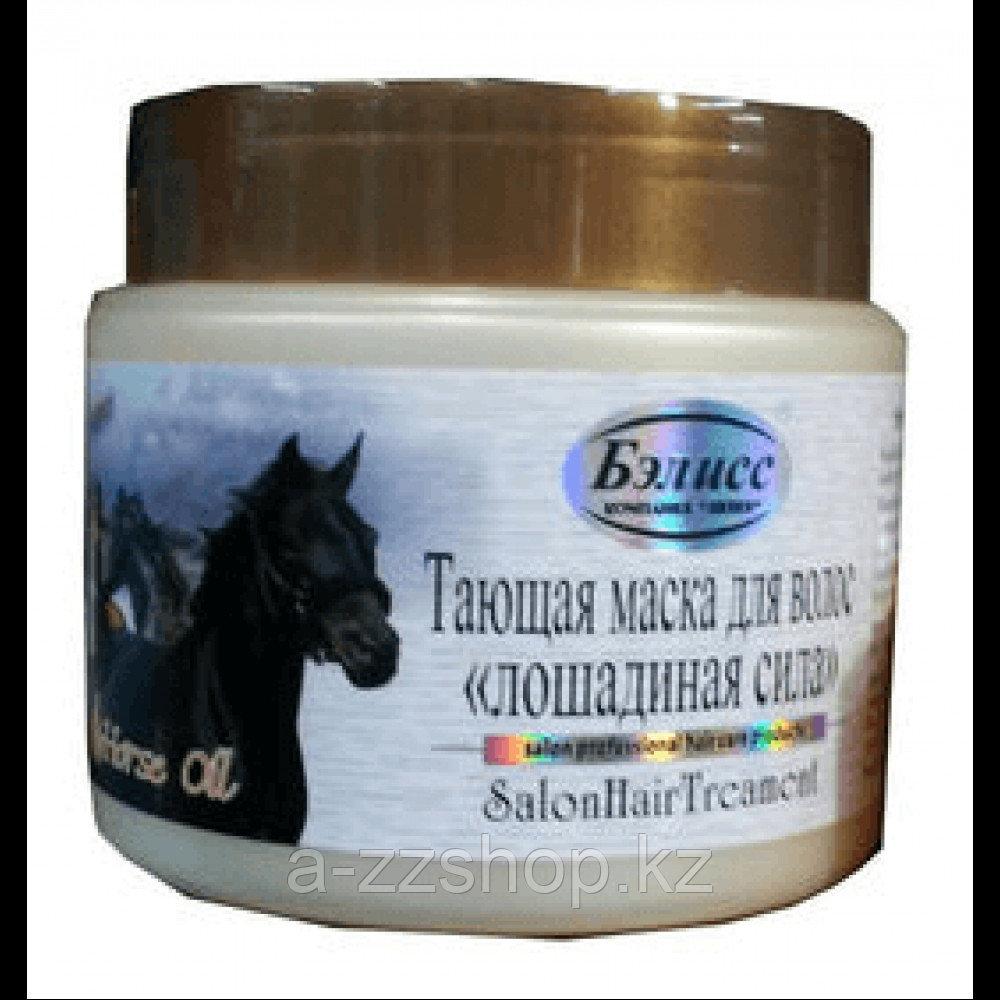 Бэлисс - Тающая маска для волос Лошадиная сила (в асссортименте др)