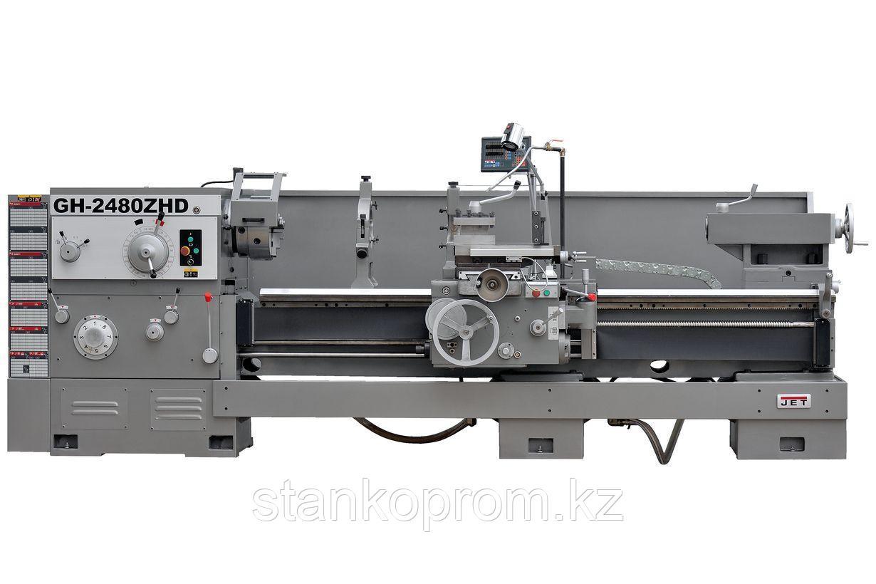 GH-2480 ZHD DRO RFS Токарно-винторезный станок