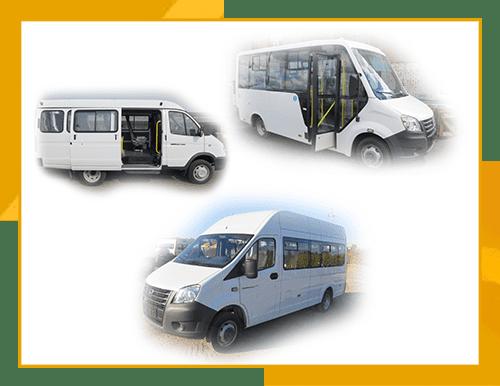 Автобусы ГАЗ