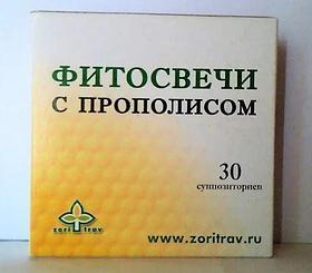 Фитосвечи (суппозитории ректальные) №19, Противопаразитарные с черным орехом и лисичкой, 30 шт