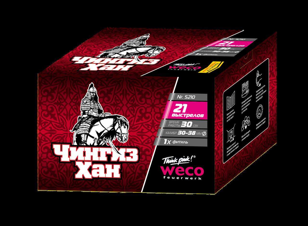 """Батарея салютов """"Чингиз-Хан"""" 21 выстрел"""