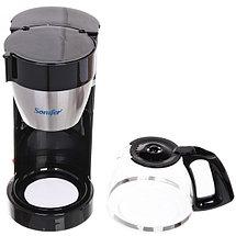 Кофеварка с чайником Sonifer SF-3511, фото 3