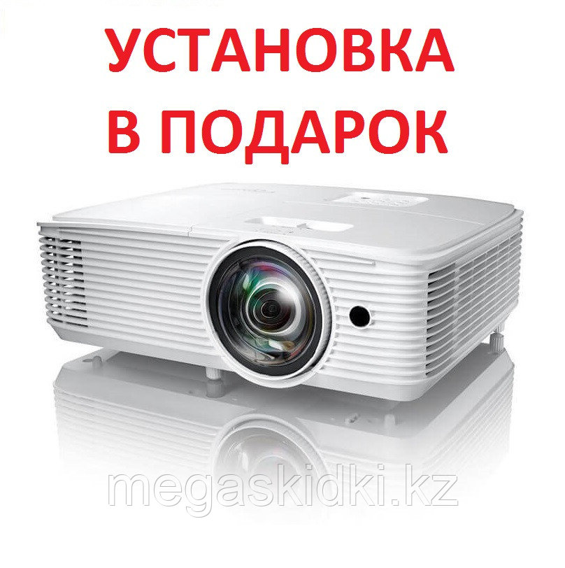 Проектор Optoma X308STe
