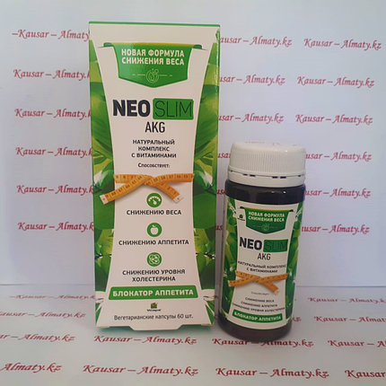 Neo Slim для похудения, фото 2
