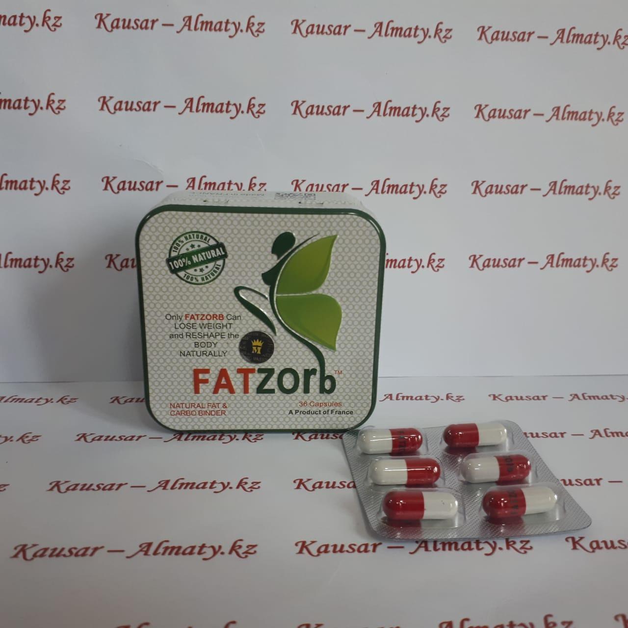 Fatzorb фатзорб для похудения