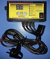 Автоматика вентилятор на котлы длительного горенияa ARAMIS