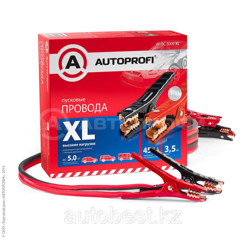 """Провода """"прикуривания"""" пусковые «AUTOPROFI», высокие нагрузки. 21,15мм2, 450A (SAE), 3,5м"""