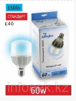 Лампа светодиодная промышленная Т6 60W Е40 6400-6500K