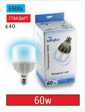 Лампа светодиодная промышленная Т6 60WЕ40 6400-6500K