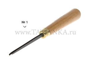 Стамеска прямая - полукруглая № 1, 2мм