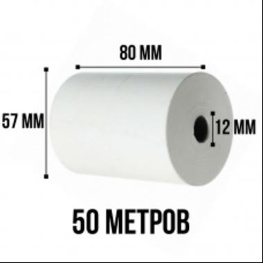 Термолента (чековая) 80мм*50м - фото 2