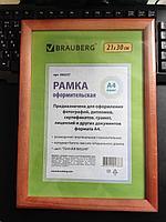 """Рамка деревянная для фотографий, дипломов, грамот """"Brauberg Hit"""", 21x30см, тёмная вишня, фото 2"""