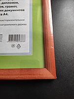 """Рамка деревянная для фотографий, дипломов, грамот """"Brauberg Hit"""", 21x30см, тёмная вишня, фото 3"""