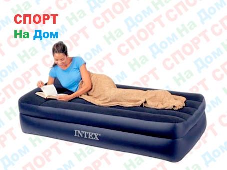 Надувная кровать Intex 64122 (Габариты: 191 х 99 х 42 см) со встроенным насосом