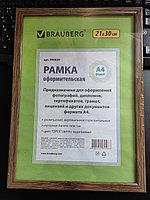 "Рамка пластиковая для фотографий, дипломов, грамот ""Brauberg Hit"", 21x30см, ореховое дерево, фото 2"