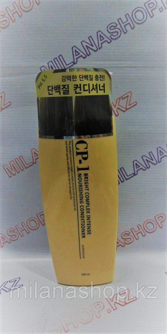 CP-1 Bright Complex Intense Nourishing Conditioner (500 мл) - Интенсивно питающий кондиционер