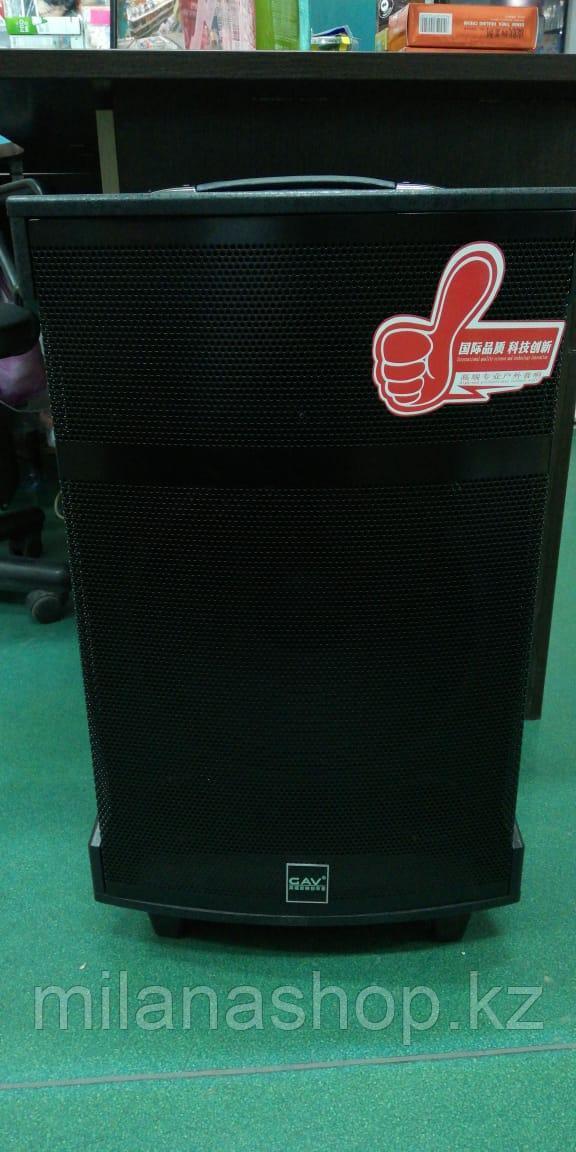 Музыкальная Колонка GAV - 447/375/717