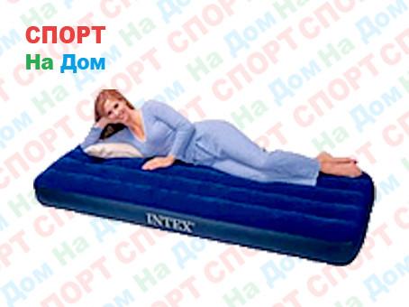 Надувной матрас Intex 68950 Синий (Габариты: 191 х 76 х 22 см)