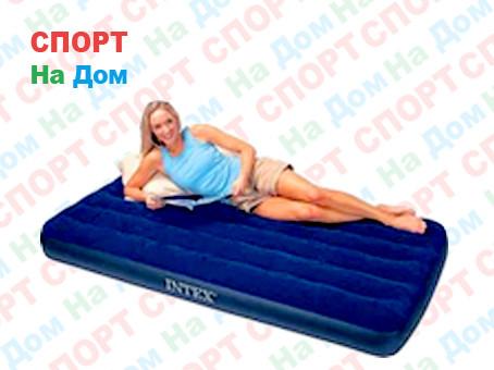 Надувной матрас Intex 68757 Синий (Габариты: 191 х 99 х 22 см)