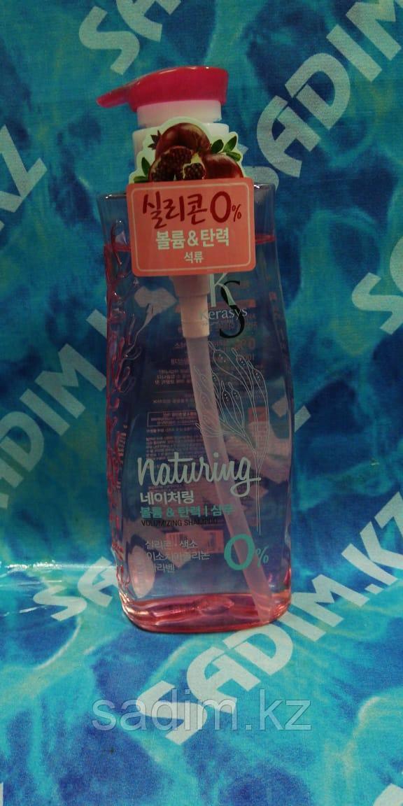 """Kerasys Naturing Volumizing Shampoo - Шампунь для волос """"Объем и эластичность"""" с морскими водорослями"""