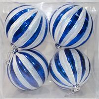 Набор новогодних шаров - 4 шт (15 см), фото 1