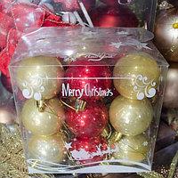 Набор новогодних ёлочных игрушек - 18 шт (O 4,5 см)