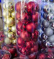 Тубус новогодних ёлочных игрушек - 18 шт (O 5 см) красный, фото 1